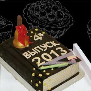 Торт Книга на выпускной