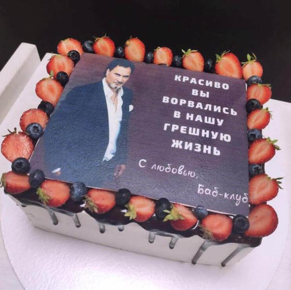 Торт с Меладзе Красиво