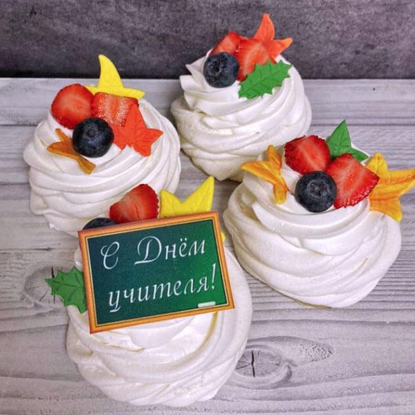 Пирожные Анна Павлова учителю